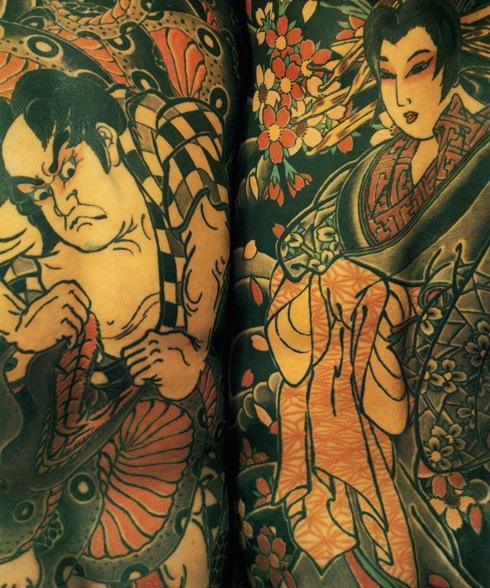 japanese tattoo028