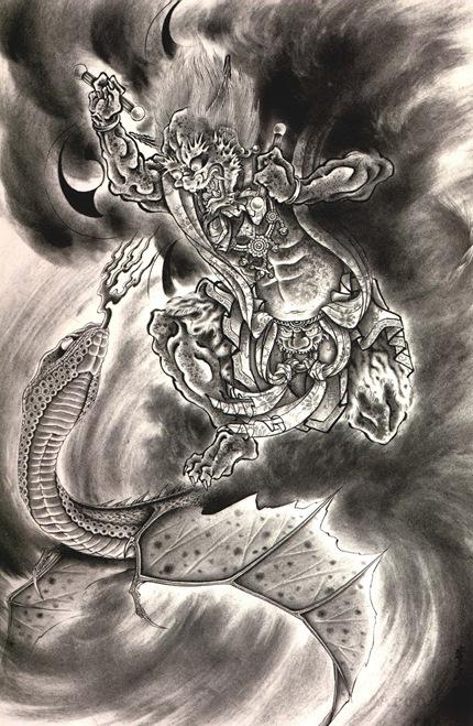 demon14