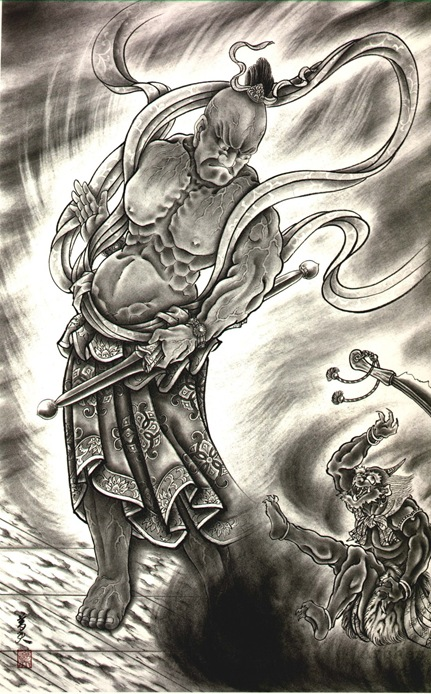 demon19