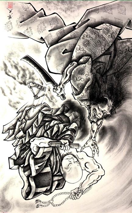 demon30