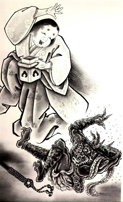 demon52