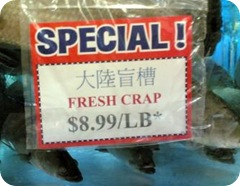 crap for sale