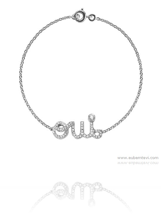 Dior-bracelet-oui-white