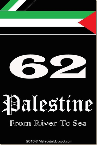 62 Years of Occupation