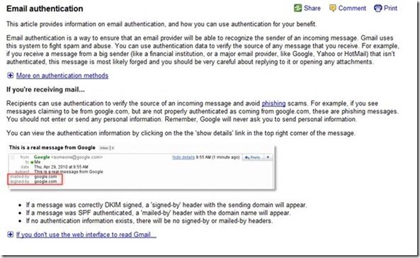 goole email authen