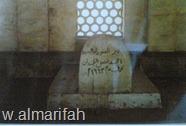 قبر القمندان بمسجد الجامع بحوطة لحج