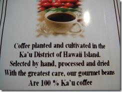 ハワイ島Kauコーヒー