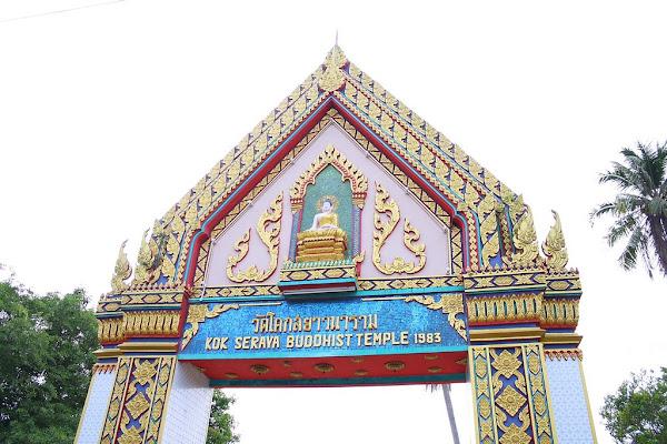 Temples visit in Tumpat, Kelantan