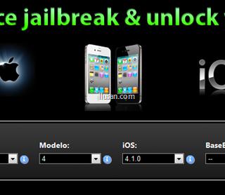 ¿Puedo desbloquear, liberar, jailbrokear mi iPhone, iPod, iPad, iPhone, iTV ?