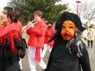 Carnaval de Géronce