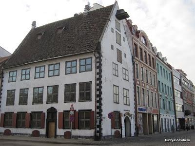 Старый город Рига