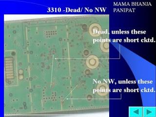 Trik  Jumper Solusi 3310 mati