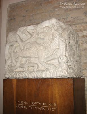 з експозиції музею камінь порталу собору
