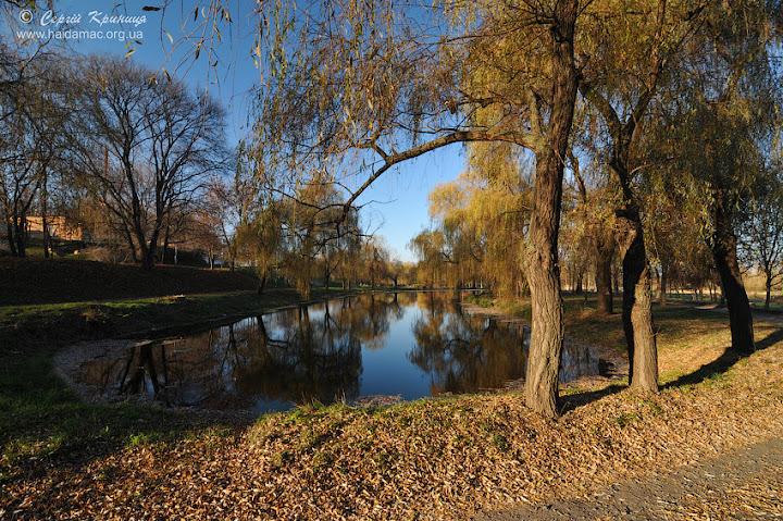 Парк Самойлова