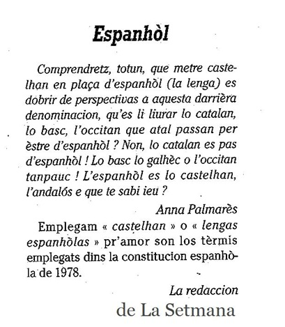 espanhòl