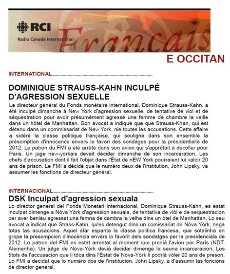DSK RCI 160511