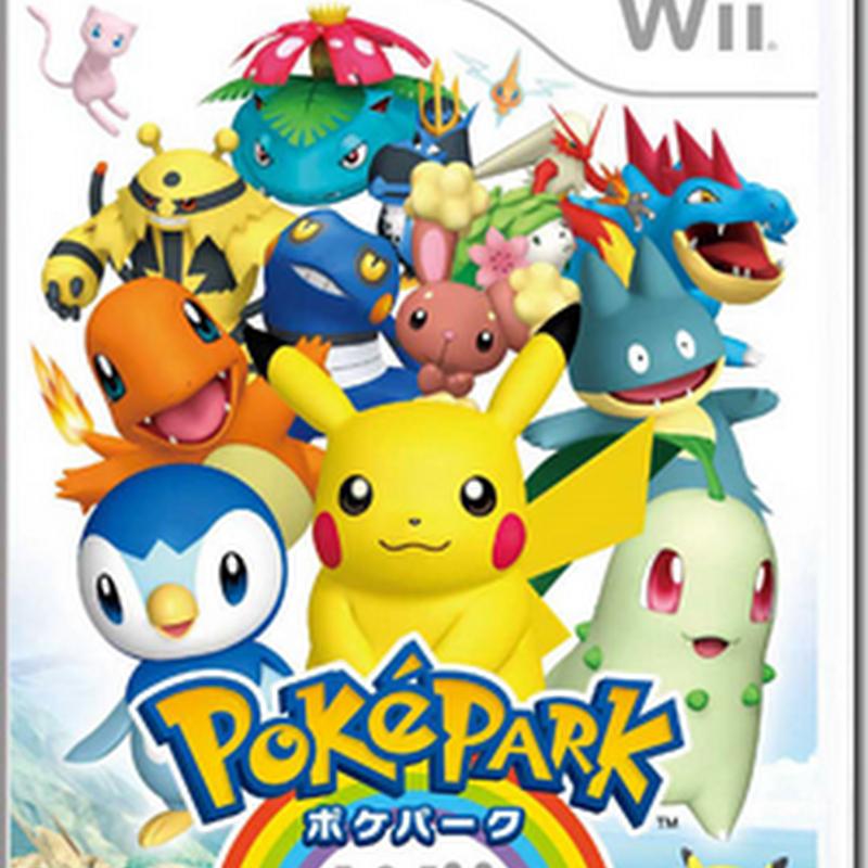 Códigos para PokéPark no Wii