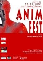 anim_fest_2011_01