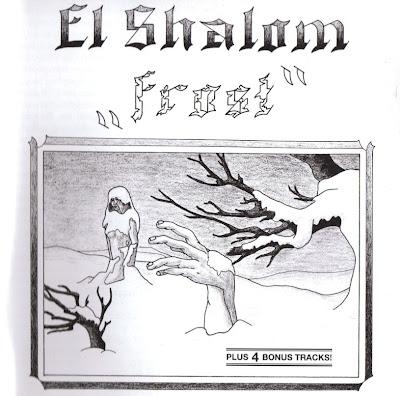 El Shalom ~ 1976 ~ Frost