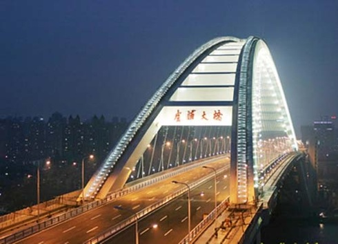 Lu-Pu-Bridge-China