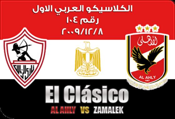 Al-Ahly vs. Zamalek