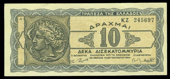 10,000,000,000 Drachmai
