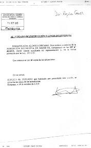 Solicitud de informacion al Juzgado 5 de Estepona