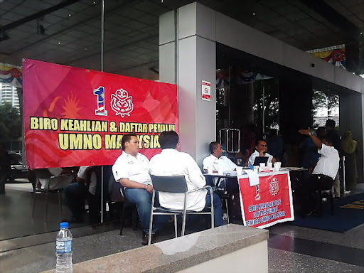 gambar logo umno. *Keterangan Gambar: UMNO