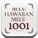 フラレアハワイアンメレ1001 icon