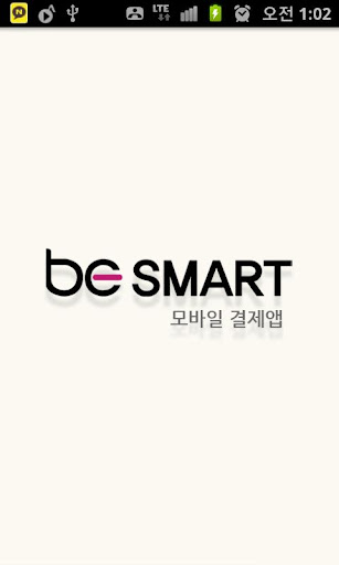 Htc smart s market apps - Android - Download thousands of Android apps from the Google Play - Appszo