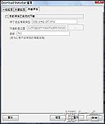 download statusbar2