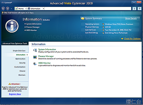 Advanced Vista Optimizer 2008-2