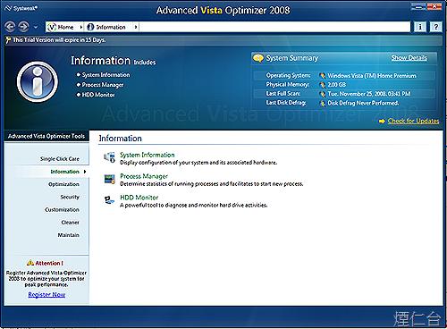 Advanced Vista Optimizer 2008-2