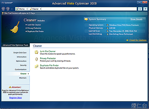 Advanced Vista Optimizer 2008-8