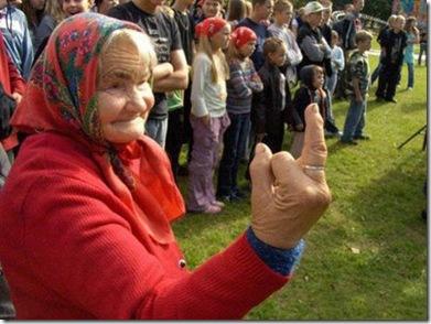 grandma 0