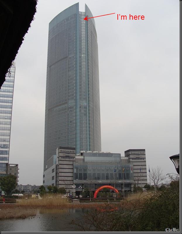 hotelwuxi