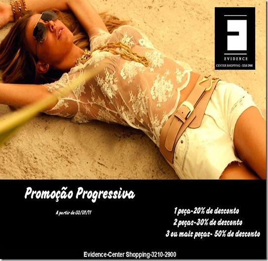 promojan2011