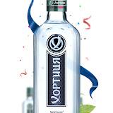 Vodka-Khortytsa-Platinum.jpg