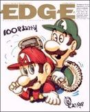 edge5
