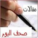 مقالات مصر السياسيه icon