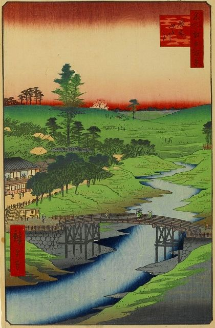安藤広重「名所江戸百景」−広尾ふる川<br>四の橋より狸橋方面