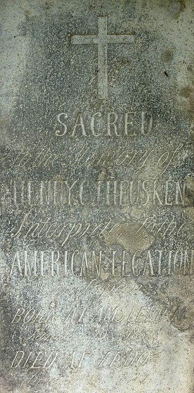 ヒュースケン墓標の碑文