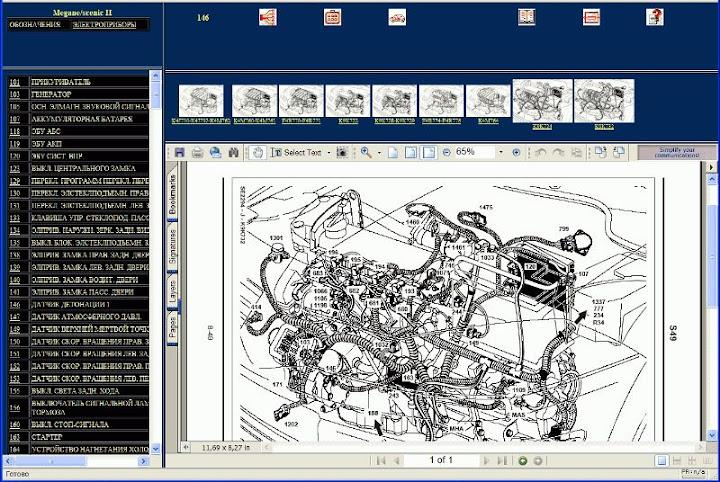 Электрическая схема матричного принтера epson