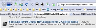 SOHDi8910 custom roms