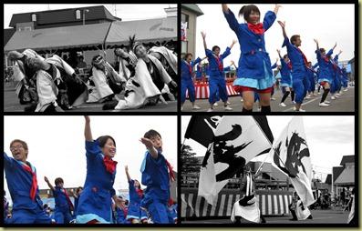 07 - July 17 - Nayoro