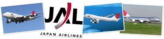 Exibir Japan Air Lines