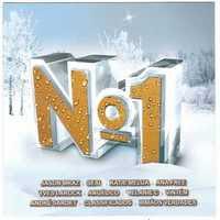 VA – Nº1 Natal (2008)