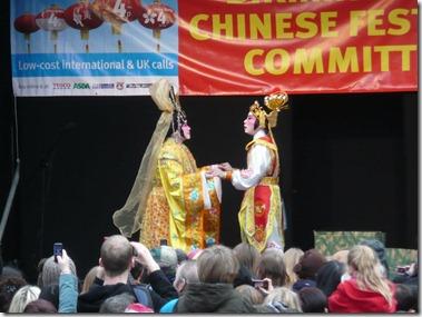 Pak Ming Opera