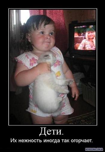 Малышка с котенком