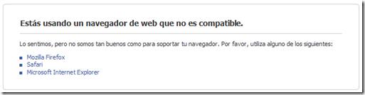 Estoy utilizando un navegador no compatible